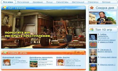 сайт игр онлайн бесплатно