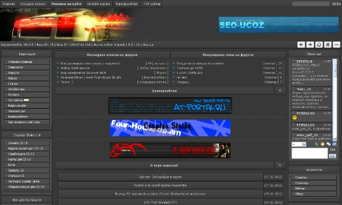 ComeLife.ru-Всё для Cs1.6-Css,uCoz,soft,server,Cheats