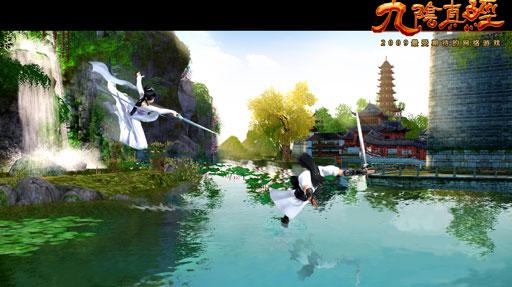 Легенды Кунг Фу