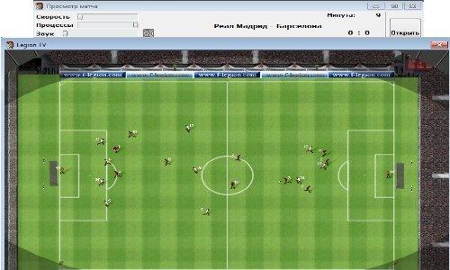 футбол россии 2012