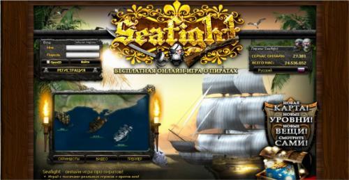 Онлайн игра про пиратов Seafight