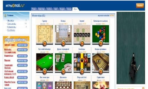 игры от майл.ру онлайн - фото 9