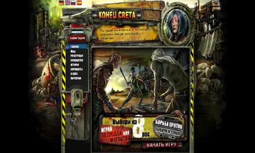 Игровые автоматы онлайн бесплатно azino777 com
