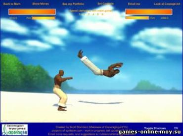 Флеш игра Capoeira Fighter