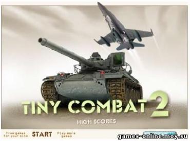 Флеш игра Tiny Combat 2