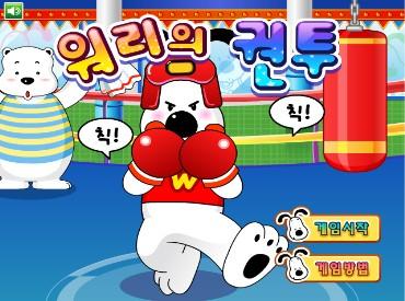 Флеш игра Собака боксер