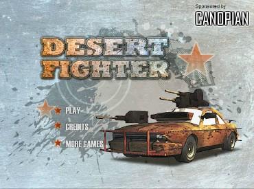 Флеш игра Пустынные Войны