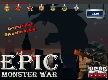 Война с Монстрами