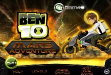 Флеш игра Бен 10 Приключение на Марсе
