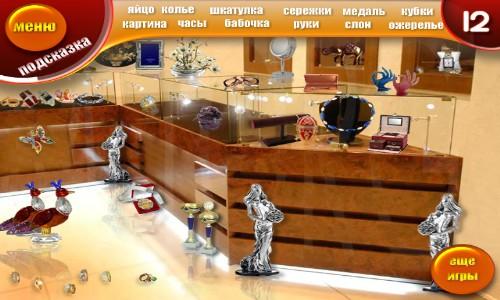 Флеш игра Ювелирная лавка Сабины 3