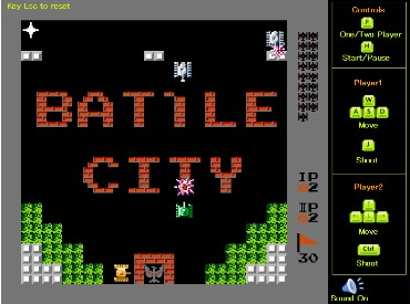 Флеш игра Танчики (Battle City)