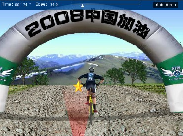Флеш игра Горный Байк 3D
