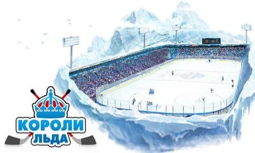 Онлайн игра Короли льда