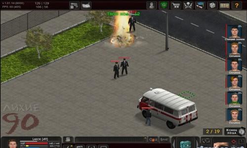 Онлайн игра Лихие 90-ые