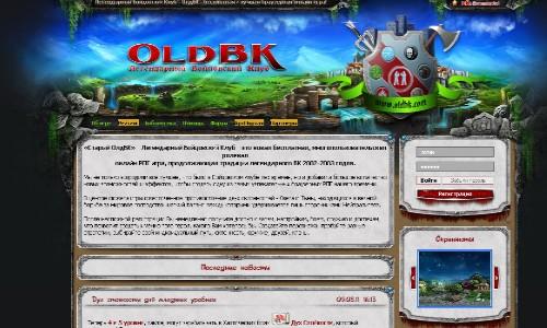 Бойцовский клуб онлайн регистрация. Играть бесплатно в ...