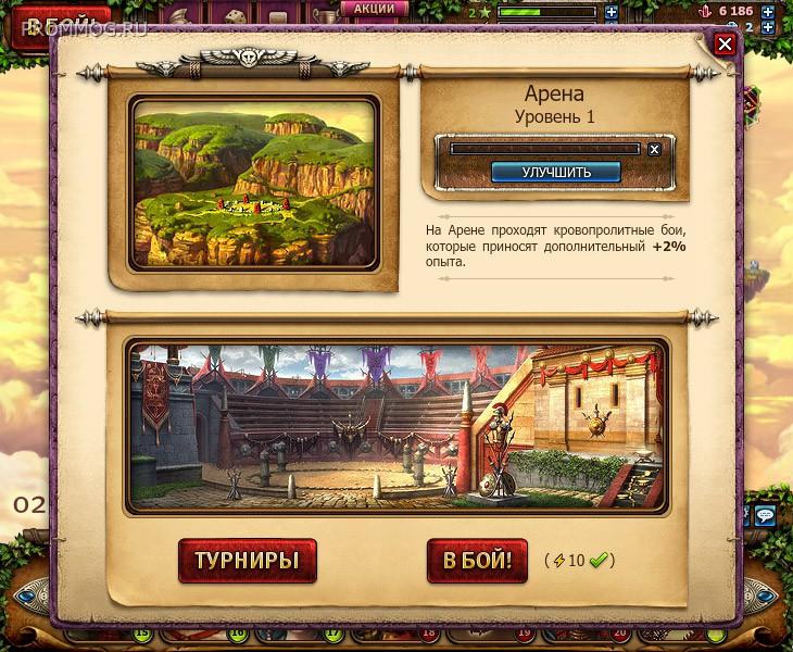 Игры небеса скриншоты игры небеса